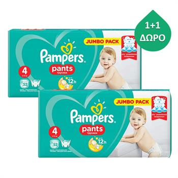 Pampers Pants Maxi No 4 (9-15kg) 52τμχ 1+1 ΔΩΡΟ