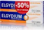 Elgydium Οδοντόπαστα Κατά Τερηδόνας 1+1 75ml