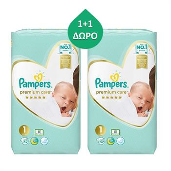 Pampers Premium Care Value Pack Νo 1 (2-5kg) 52τμχ 1+1 ΔΩΡΟ