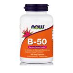 Now Foods B-50 100 φυτικές κάψουλες
