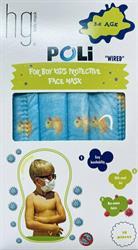 Μάσκες Παιδικές Χειρουργικές Προστασίας μίας χρήσης 3-6 ετών (για αγόρι) - 10τεμάχια