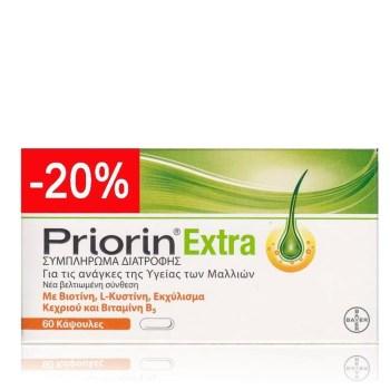 Priorin Extra 60 caps (Sticker -20%)