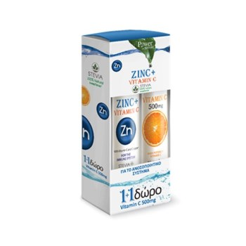 Power Health Zinc & Vitamin C Stevia 20 eff.tabs & Δώρο Vitamin C500mg 20 eff.tabs