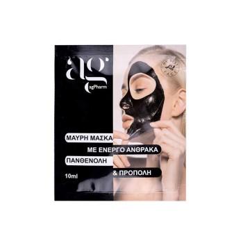 Ag Pharm Peel-Off Black Mask 10ml
