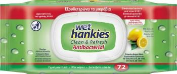 Αντιβακτηριδιακά μαντήλια Wet Hankies Lemon Fresh 72τεμ