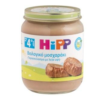 HiPP Γεύμα Υποαλλεργικό με Μοσχαράκι Βιολογικής Καλλιέργειας από τον 4ο Μήνα 125gr