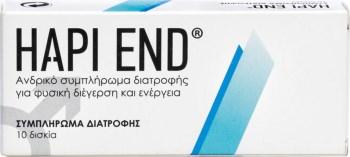 Hapi End Food Supplement 10 κάψουλες