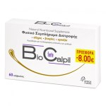 BIOCALPIL FORTE 60 CAPS STICKER -8€