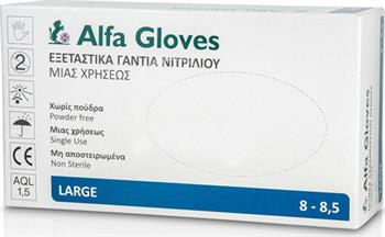 Karabinis Medical Alpha Gloves Examination Νιτριλίου Powder Free Μπλε Large 100τμχ