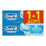 Oral-B Complete Με Γεύση Δυόσμο & Στοματικό Διάλυμα 2 x 75ml