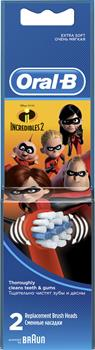 Oral-B Stages Power Incredibles 2τμχ