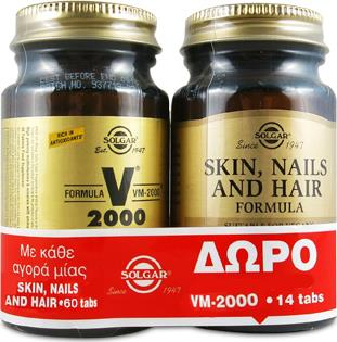 Solgar Skin Nails and Hair 60 ταμπλέτες + VM-2000 14 ταμπλέτες