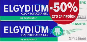 Elgydium Sensitive για Ευαίσθητα Δόντια 2 x75ml
