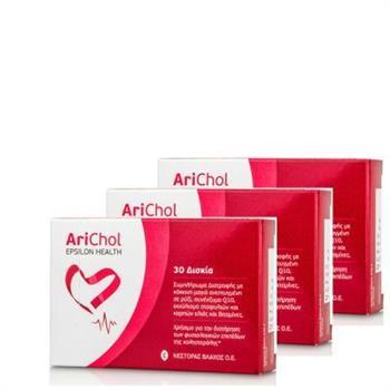 Epsilon Health Arichol 2 + 1 Δώρο x 30 Ταμπλέτες
