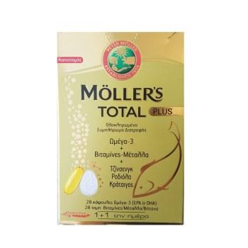 Moller's Total PLUS Ολοκληρωμένο Συμπλήρωμα Διατροφής 28caps+28tabs