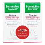 Somatoline Cosmetic Express Αγωγή Κοιλιά & Γοφοί 2x150ml
