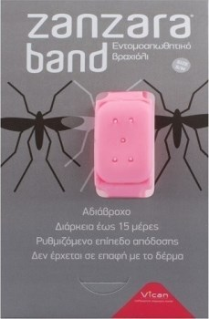 Vican Zanzara Band Εντομοαπωθητικό Βραχιόλι (S/M)