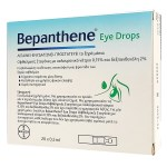 Bepanthene Eye Drops Οφθαλμικές Σταγόνες Για Ενυδάτωση Των Ξηρών Οφθαλμών 20x0.5ml