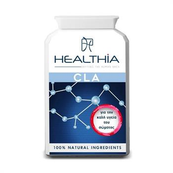 Healthia CLA 1000mg  90 Μαλακές Κάψουλες