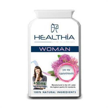 Healthia Woman 450mg - 60 capsules