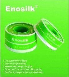 Kessler Enosilk - Αυτοκόλλητη Ταινία Επιθεμάτων - 1.25cm x 5m