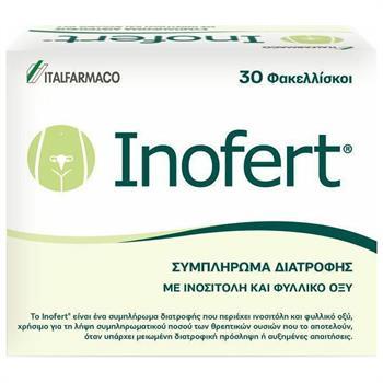 Italfarmaco Inofert 30 φακελλίσκοι - Συμπλήρωμα διατροφής