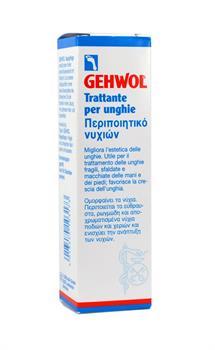 Gehwol Περιποιητικό Νυχιών 15ml
