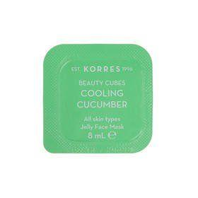 Korres Beauty Cubes Cooling Cucumber Jelly Face Mask 8ml