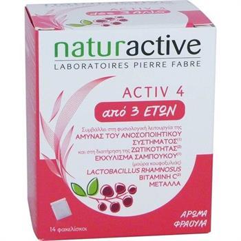 Naturactive Activ 4 Συμπλήρωμα Διατροφής για την Ενίσχυση του Ανοσοποιητικού Συστήματος 14 φακελίσκοι