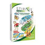 Stirixis First Care Παιδικά Επιθέματα Πινόκιο 7cm x 2cm, 20 τμχ