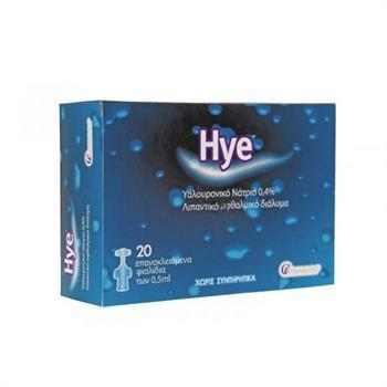 Maxyn Hye Coll Lubricant Λιπαντικό Οφθαλμικό Διάλυμα 20x0.5ml