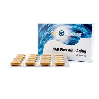 Viogenesis NAD Plus Anti-Aging, Κατά της γήρανσης των κυττάρων, 60caps
