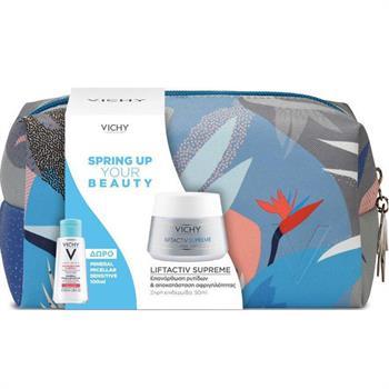Vichy Promo Liftactiv Supreme 50 ml & Δώρο Mineral Micellar Sensitive 100 ml