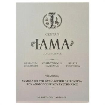 Cretan Iama & Vitamin D3 14 μαλακές κάψουλες