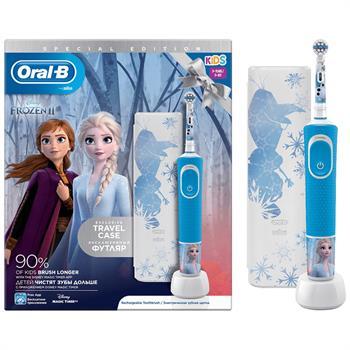 Oral-B Kids Special Edition Frozen Ηλεκτρική Οδοντόβουρτσα & Δώρο Θήκη Ταξιδίου