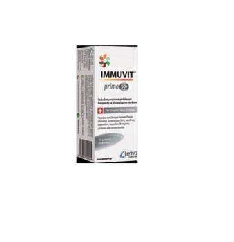 Immuvit Prime 50+ 30 μαλακές κάψουλες