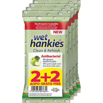 Mega Disposables Wet Hankies Clean + Refresh Antibacterial Green Apple 2 + 2 Δώρο 60τμχ