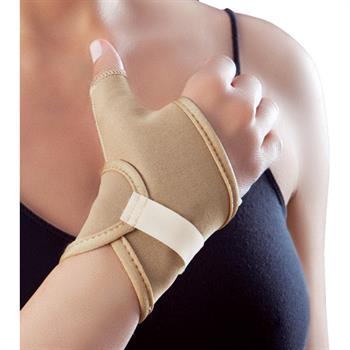 Anatomic Help Στήριγμα Καρπού + Αντίχειρα 3070 Μπέζ Χέρι και Καρπός 3070 Small