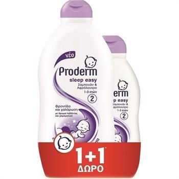 Proderm Sleep Easy No 2 400ml + Δώρο 200ml