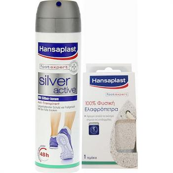 Hansaplast Set Foot Expert Αποσμητικό + Προστασία από Μύκητες Για Τα Πόδια 2 σε 1, 150ml + ΔΩΡΟ 100% Φυσική Ελαφρόπετρα, 1τμχ