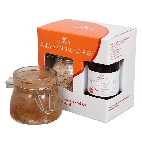 Anaplasis Body + Facial Scrub Με Καστανή Ζάχαρη Ελληνικό Αλάτι Μεσολογγίου + Σπόρους Cranberry 250ml
