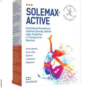 Solemax Active 30caps