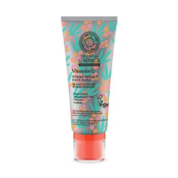 Natura Siberica Oblepikha C-berrica Vitamin C Turbo Energy Face Mask 100 ml