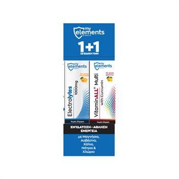 My Elements Magnesium + Βιταμίνη Β6 & Vitamin All Multi με Κουρκουμά, Γεύση Φρούτων 20+20 αναβράζοντα δισκία