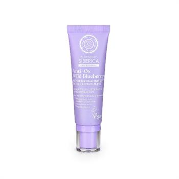 Natura Siberica Anti Ox Wild Bluebbery Eye Patch Effect Mask 30ml