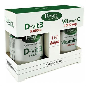 Power of Nature Platinum Range D-vit3 5000iu 60tabs & ΔΩΡΟ Platinum Range VitC 1000mg 20tabs
