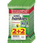 Wet Hankies Antibacterial XL 2 + 2 Δώρο Lemon 60τμχ