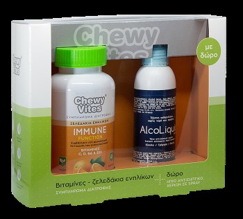 Chewy Vites PROMO Adults Immune Function Βιταμίνες Ενηλίκων σε 60 ζελεδάκια