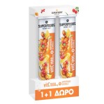 Superfoods PROMO VitC 1000mg + Hippophaes Acerola 20 Αναβράζοντα Δισκία 1+1 Δώρο