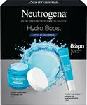 Neutrogena Hydro Boost Ενυδατική Κρέμα Προσώπου Σε Μορφή Gel Για Ξηρές Επιδερμίδες 50ml & Hydro Boost Ενυδατική Κρέμα Ματιών 15ml